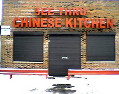 See Thru Chinese Restaurant Art In Dc